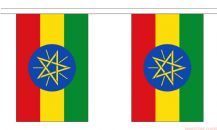 ETHIOPIA WITH STAR BUNTING - 3 METRES 10 FLAGS